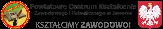 Powiatowe Centrum Kształcenia Zawodowego i Ustawicznego w Jaworze